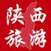 陕西旅游app v4.0.2 安卓版