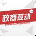 政商互动app v1.0 安卓版