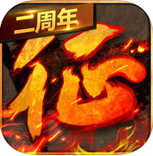 征程手游iphone版 v2.2.2 ios版