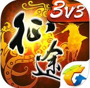征途手游腾讯版 v1.0.71 安卓版