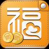 小福有�Yapp v1.0 安卓版