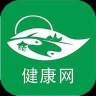 健康网app v1.0 安卓版