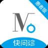 ��南骨科�t院app v1.0.0 安卓版