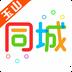 玉山同城app v3.2.4 安卓版