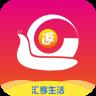 共成商汇app v2.1.9 安卓版
