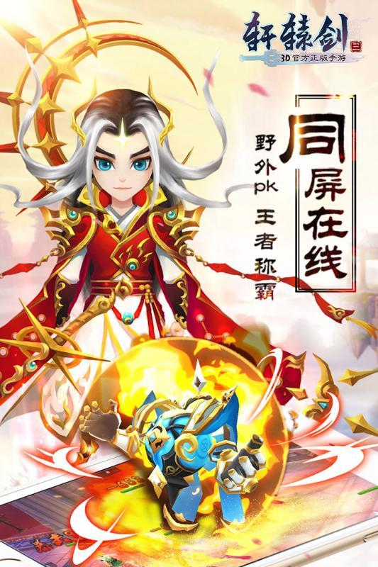 ��@��3手游iphone版