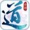 道王手游九游版 v1.0 安卓版