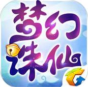 梦幻诛仙手游腾讯版 v1.2.5 安卓版