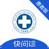 ��南�痛筢t院app v1.0.0 安卓版