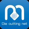 模切网app v8.0.4 安卓版