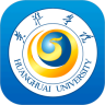 掌上黄淮学院 v1.2.0.1230 安卓版