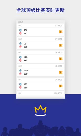 电竞范特西app