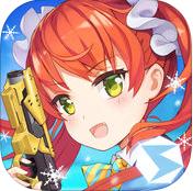 少女咖啡枪腾讯版 v1.12.1 安卓版