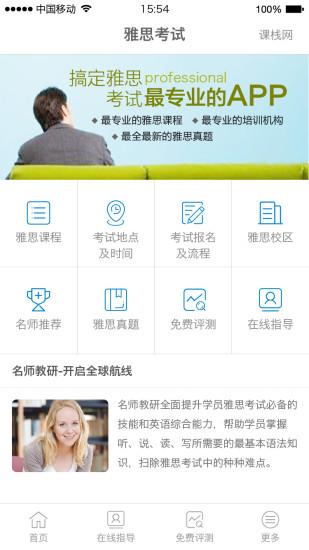 �n�Q潘�app