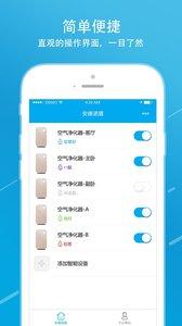 安康诺盾app