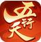 五行天手游最新版 v1.4.57 安卓版