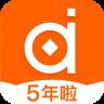 �圪J借款APP V3.1.1 安卓版