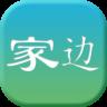 家边生活app v1.054 安卓版