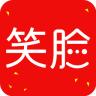 笑脸金融app v2.7.4 安卓版