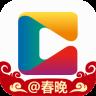 2017央�春晚直播app v6.1.61 安卓版