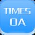 时代OA app v1.0.1 安卓版