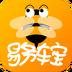 易务车宝商家版app v1.0 安卓版