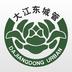 大江东城管app v1.0 安卓版