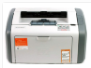 惠普1020plus打印机驱动 v1.0 官方版