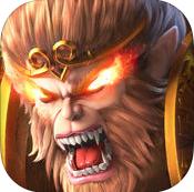 大圣之怒腾讯版 v1.2.0 安卓版