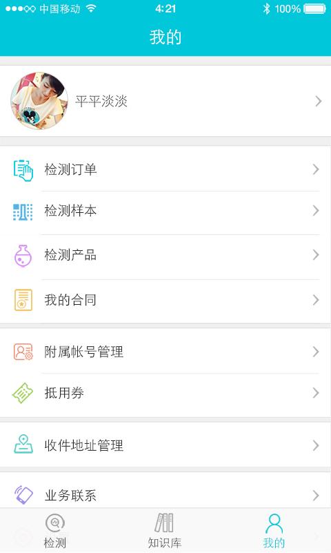 迈基诺app