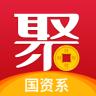 聚爱财app v5.5.2 安卓版