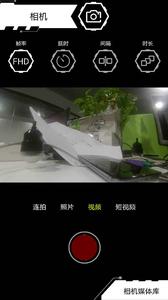 SimToo app
