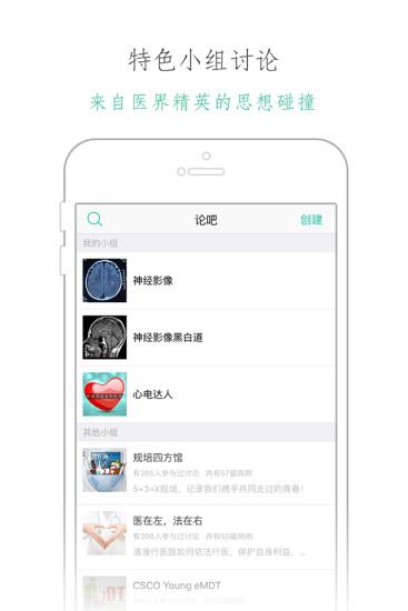 壹生app