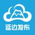 延��l布app v2.0.2 安卓版