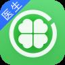 泓华医生APP v3.0.1 安卓版