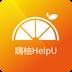 嗨柚app v2.00.028 安卓版