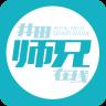 井田��兄在�app v2.8.3.1 安卓版