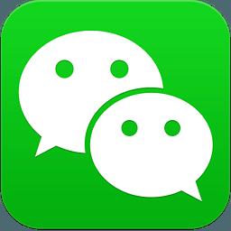 微信表情雨app 2017新春版