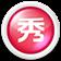 美�D秀秀去�V告�G色版 V6.1.2.4