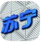 �K���y行APP客�舳� v4.8.6 安卓版