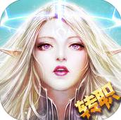 永恒纪元九游版 v3.25.1 安卓版
