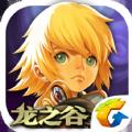 龙之谷腾讯手游 v1.11.0 安卓版