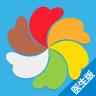 营养医生医生版app v1.3 安卓版