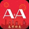 AA旅行app v3.4.1 安卓版