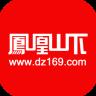 �P凰山下���app v4.5.6 安卓版