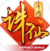 诛仙手游oppo版 V1.99.5 安卓版