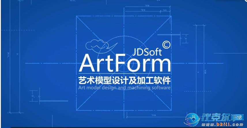 JDSoft ArtForm Pro
