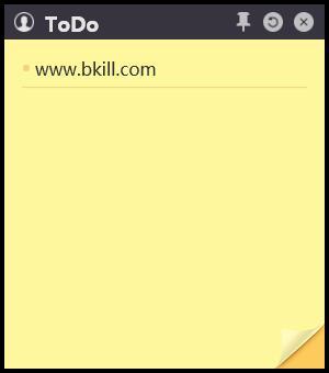 小黄条桌面便签软件