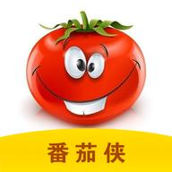 番茄侠app v0.2.9 安卓版