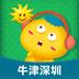 金太�同步�W英�Z牛津深圳版 v2.6.10 安卓版